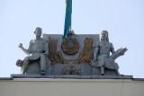 Kazakh National Agrarian University, 1954, Almaty