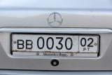 Soviet-style license plate of the autonomous Pamir Region (PT)