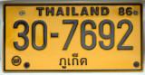 Phuket Aug14 075.jpg