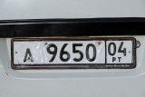 Pamir GBAO License PT, Tajikistan