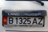 License plate of my Pamir Highway Adventures vehicle procured in Osh, Kyrgyzstan
