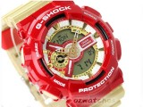 CASIO G-SHOCK 35MM BOLD FACE GA-110C GA-110CS-4ADR IRON MAN RED GOLD COLOR LIMITED