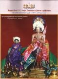 Thirunangur 11 Garuda sevai Utsava pathirigai - 2014-Page 1.jpg