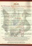Thirunangur 11 Garuda sevai Utsava pathirigai - 2014-Page-2.jpg