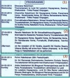 2. H H Sri Parakala Jeer 80th Thirunakshtram 2014 Prog Schedule.jpg