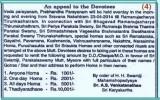 5 h h parakala mutt jerr 80th Thirunakshtram 2014 page 4.jpg