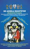 Sri Ahobila Mahatmyam.jpg