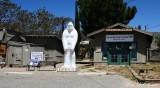 Big Foot, Ranchita, California