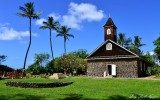 Keawalai Church, Wailea-Makena, Hawaii