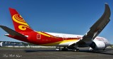 Hainan Airlines Boeing 787-8 Dreamliner, Clay Lacy Aviation, Seattle, Washington