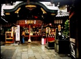 small temple in Kyoto City Japan 2000