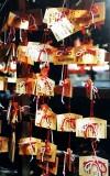 Kyoto Japan 2000