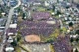 Seattle Womxn March at Judkins Park Seattle 331