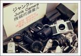 Junk Cameras