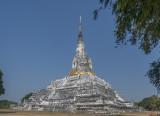 Chedi Phukhao Thong ภูเขาทองเจดีย์