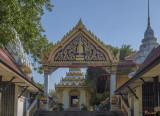 Wat Khao Phra Bat Pattaya