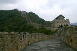 033 - The Great Wall