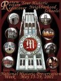 Dupont Manual Highschool Poster...