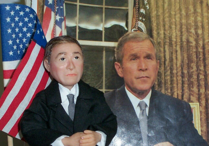 President Bush  (SOLD)