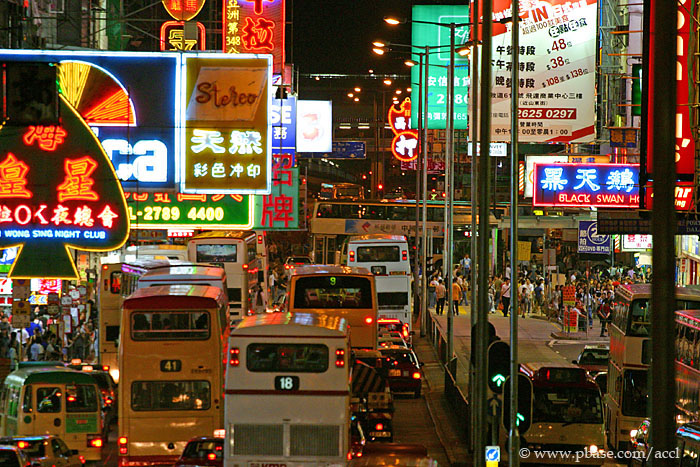 Mongkok - the most crowded place in the world *