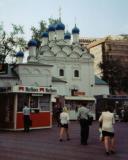 MoscowArbat101