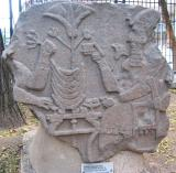 Front garden has stelae with reliefs made of basaltdepicting Hittite Period funeral banquets