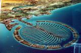 The Palm Deira