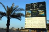 The Palm Jumeirah site