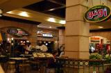 Pizzaria Uno, City Centre