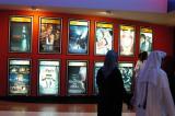 CineStar, City Centre