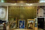 National Iranian Carpets, City Centre