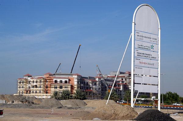Advanced Diagnostic Center, Dubai Healthcare City