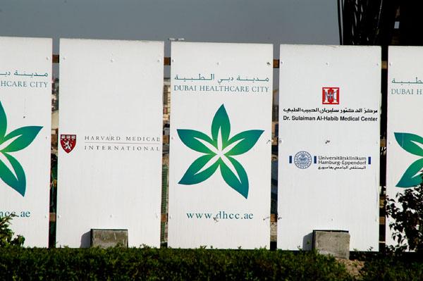 Dubai Healthcare City will contain facilities from world class organizations like Harvard Medical and the Mayo Clinic