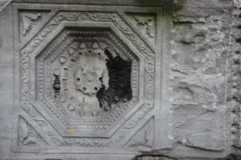 Istanbul Aya Sofya part of Theodosius II church
