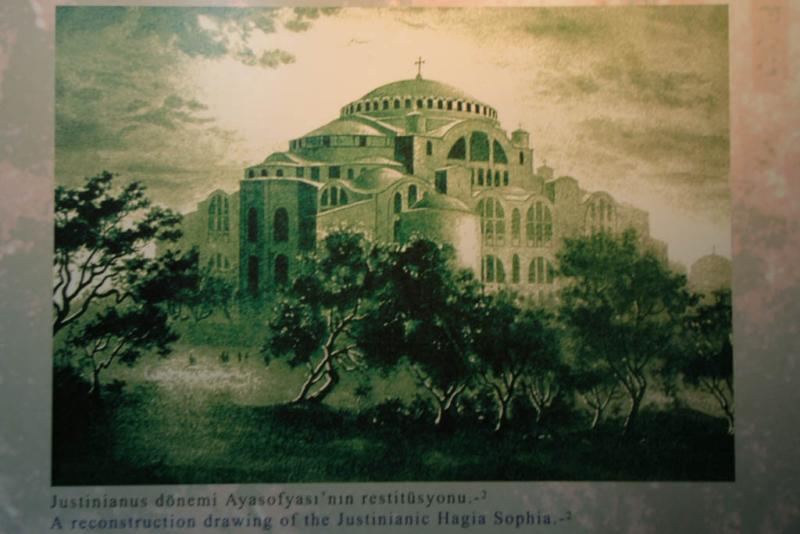 Istanbul Aya Sofya in exonarthex