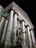 Oradea - State Theatre