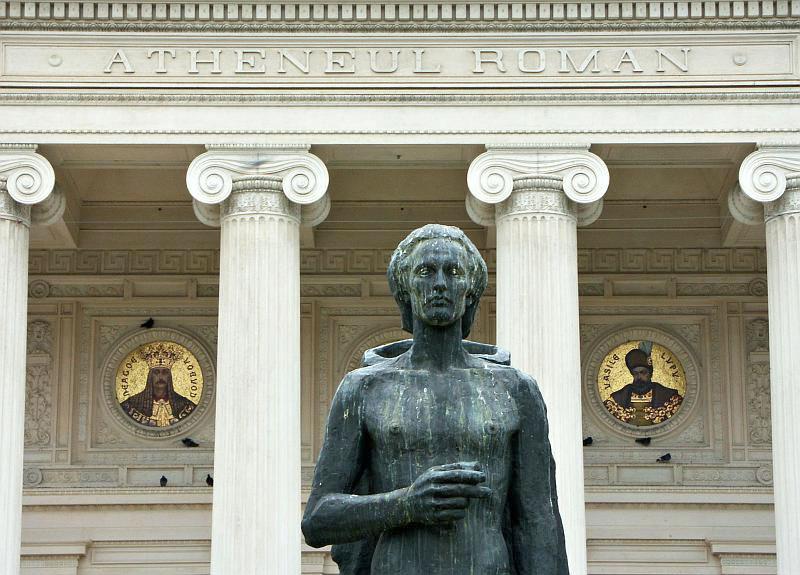 Bucharest - Athenaeum