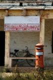 Gwalior Fort Post Office