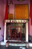 A small road side Hindu temple