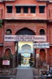 Maharaja High School, Jaipur