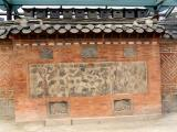 Another  chimney  at Gyeongbok Palace