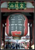 JAPON_006_MED__MED_W.JPG