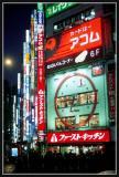 JAPON_033_MED__MED_W.JPG