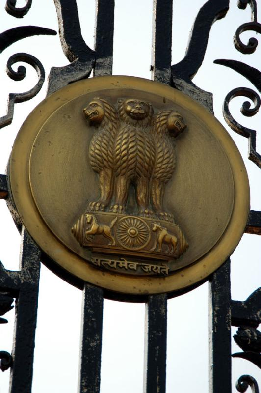 Presidential Palace gate, New Delhi