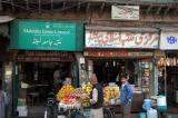 Muslim shops near the Juma Masjid, Delhi
