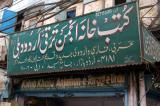Urdu, Arabic and Persian bookstore