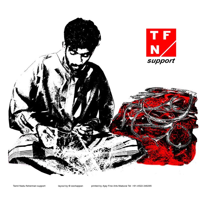 Tamil Nadu Fisherman Support