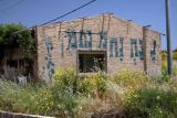 a ruin II