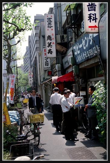 JAPON_005_MED__MED_W.JPG