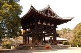 Bell tower, Todai-ji Temple, Nara